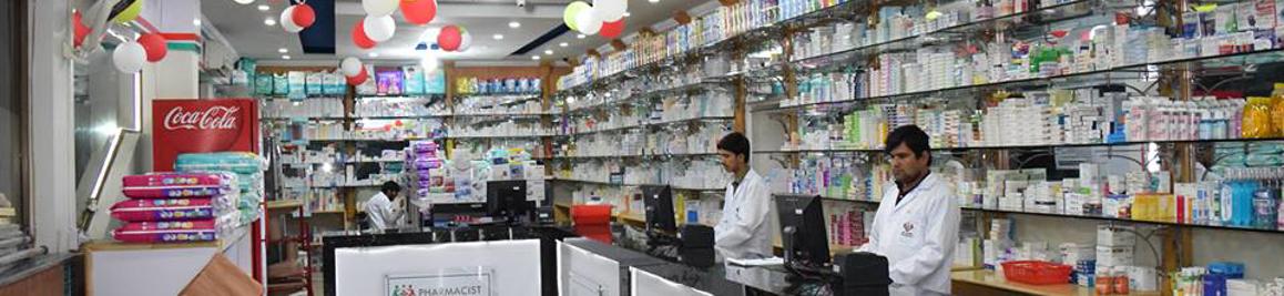 Bio Care Pharamcy, Lahore, Pakistan