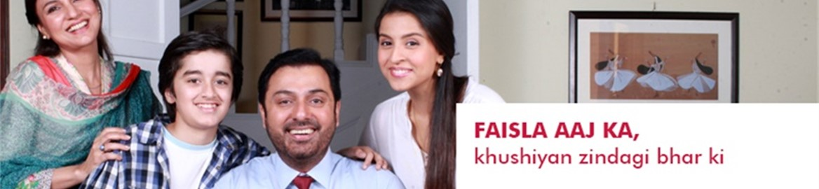 Jubilee Life Insurance, Karachi, Pakistan
