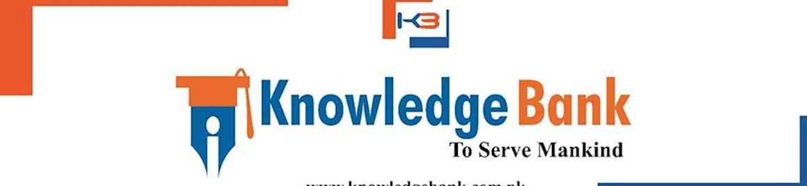 Knowledge Bank, Faisalabad, Pakistan