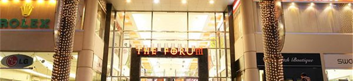 The Forum, Karachi, Pakistan