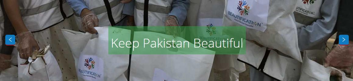 Beautification.pk, Islamabad, Pakistan