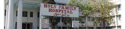 Holy Family Hospital , Karachi, Pakistan