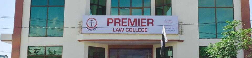 Premier Law College - PLC, Gujranwala, Pakistan