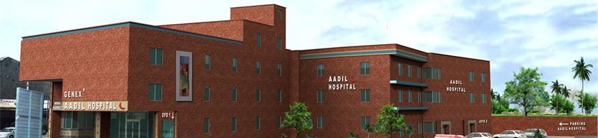 Aadil Hospital, Lahore, Pakistan