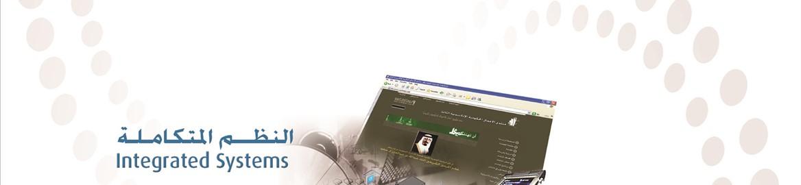 Future Technologies Ltd., Al Khubar, Saudi Arabia