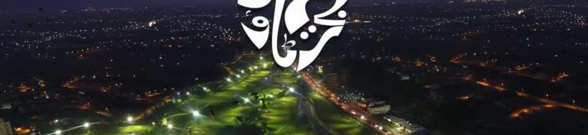 Bahria Town, Rawalpindi, Pakistan