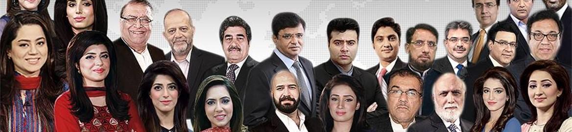 Dunya Tv, Lahore, Pakistan
