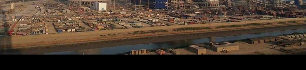 AMS Power & Industrial Engineering Pvt. Ltd., Lahore, Pakistan