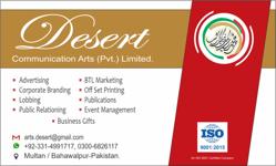 Marketing Executives / Marketing Manager / Brand Manager / Business Development Manager